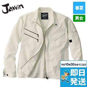 55400 自重堂JAWIN [春夏用]長袖ジャンパー