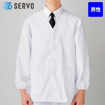 [サンペックス]飲食 長袖 調理白衣(男