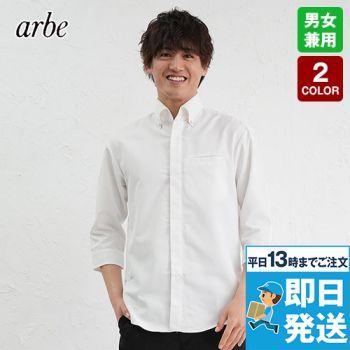 AS-7708 チトセ(アルベ) 七分袖/コックシャツ(男女兼用)