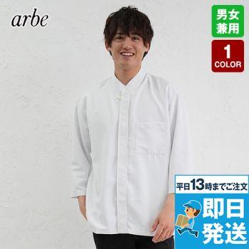 G-7739 チトセ(アルベ) 和風 七分袖シャツ(男女兼用)