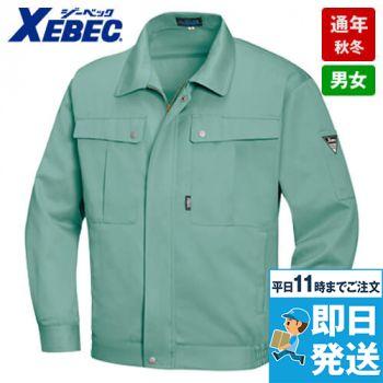 9100 ジーベック プリーツロンSX長袖ブルゾン