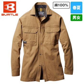 バートル 8093 綿100%ライトチノ長袖シャツ