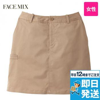 FS2002L FACEMIX ストレッチチノカラースカート