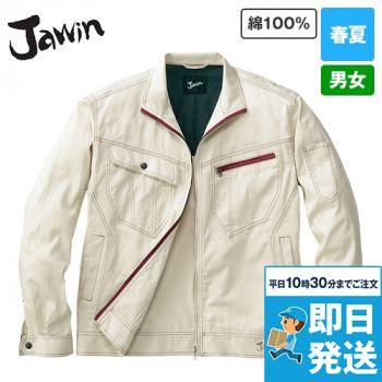 55900 自重堂JAWIN [春夏用]