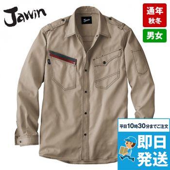 51704 自重堂JAWIN 長袖シャツ