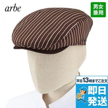 DN-7912 チトセ(アルベ) ハンチング帽