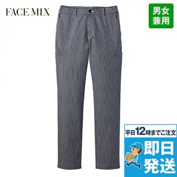 FP6706U FACEMIX ヒッコリーパンツ(男女兼用)