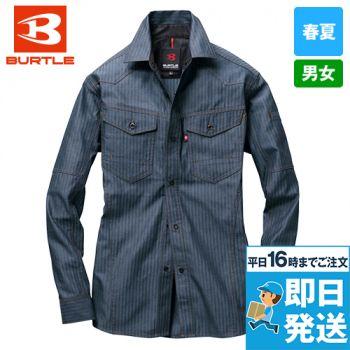 1515 バートル ヘリンボーン&T/Cライトチノ長袖シャツ