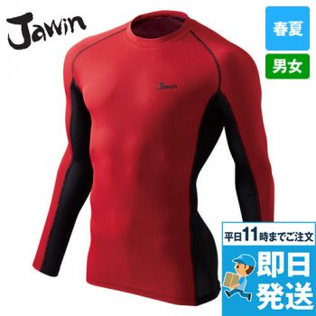 56164 自重堂JAWIN [春夏用]コンプレッション(新庄モデル)