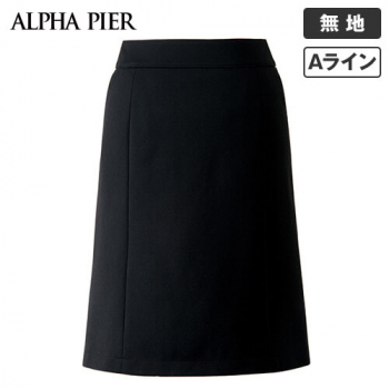 AR3666 アルファピア Aラインスカート ドライ ジャージ 無地