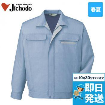 45300 自重堂 製品制電清涼長袖ブルゾン(JIS T8118適合)