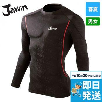 自重堂 56124 [春夏用]JAWIN コンプレッション ロングスリーブ(新庄モデル)