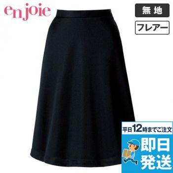 51515 en joie(アンジョア) ウエストらくらく!後ろ脇ゴムフレアースカート(55cm丈) 無地