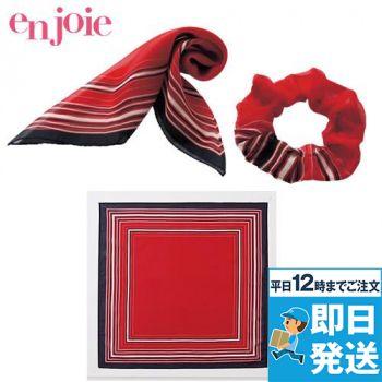 en joie(アンジョア) OP131 スカーフ&シュシュ 93-OP131