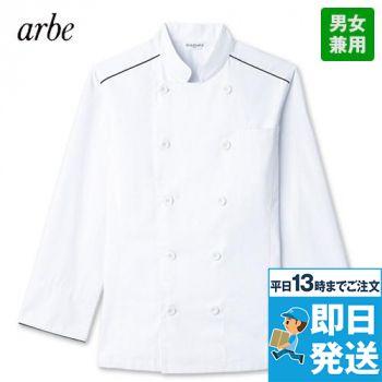 DN-8053 チトセ(アルベ) 長袖コ