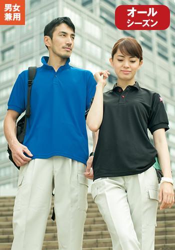 3WAYカラー半袖ポロシャツ(男女兼用)