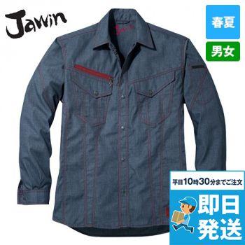 56404 自重堂JAWIN 長袖シャツ(新庄モデル)