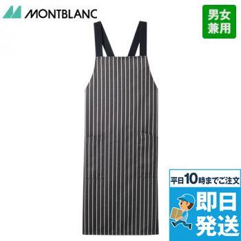 5-851 852 853 854 MONTBLANC X型胸当てエプロン(男女兼用)