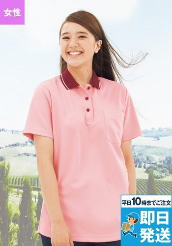 半袖ポロシャツ(女性用)