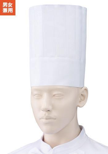 [カゼン]飲食 メッシュ付コック帽(1枚