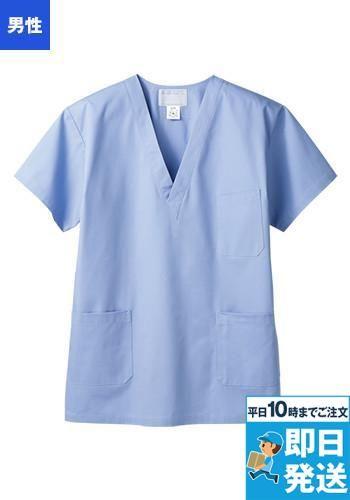 [住商モンブラン]医療 手術下着 半袖上