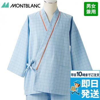 59-461 463 465 MONTBLANC 患者衣 8分袖 上衣(男女兼用)