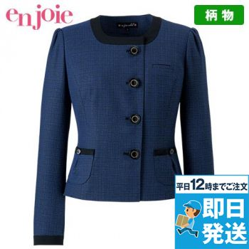 en joie(アンジョア) 81730 知的エレガンスで高級感のあるブルーツイード素材ジャケット 93-81730