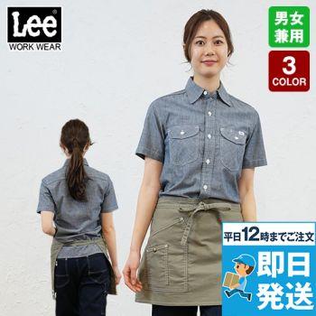 LCK79011 Lee ショートエプロン