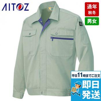 AZ6380 アイトス エコT/Cツイル
