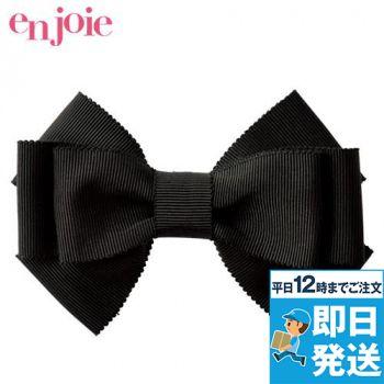 en joie(アンジョア) OP149 ブローチ(ピンタイプ)