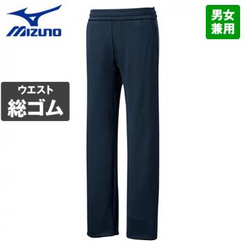 MZ-0169 ミズノ(mizuno) イージーパンツ(男女兼用)