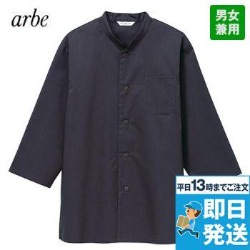 AS-8315 チトセ(アルベ) 七分袖和風シャツ(男女兼用)