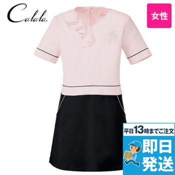 CL-0261 キャララ(Calala) チュニック(女性用)