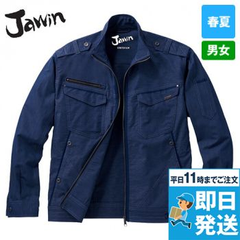 56600 自重堂JAWIN [春夏用]