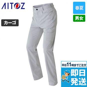 AZ2951 アイトス アジト カーゴパンツ(ノータック)(男女兼用)
