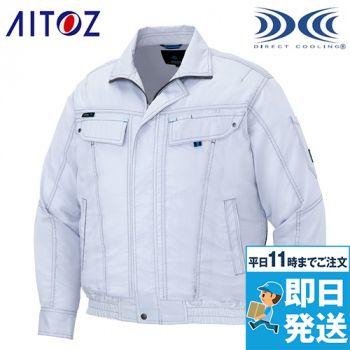 AZ-30599 アイトス 空調服 長袖