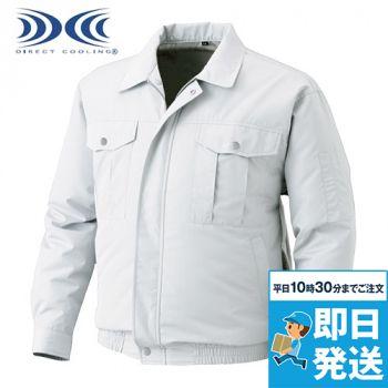 KU90720 空調服 野外作業向け空調服 (プラスチックドットボタン) ポリ100%