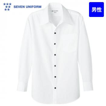 WH7612-0 セブンユニフォーム 長袖/オープンカラーシャツ(男性用)