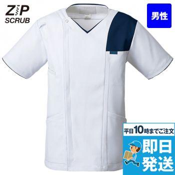 7060SC FOLK(フォーク) ZIP SCRUB ジップスクラブ(R)(男性用)