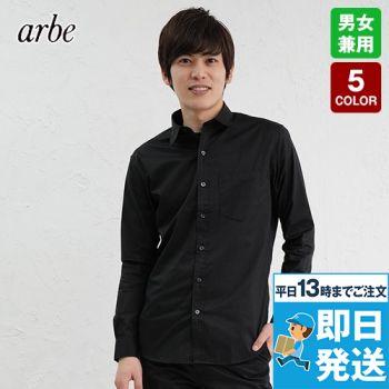 EP-8531 チトセ(アルベ) 長袖シャツ(男女兼用) ストライプ