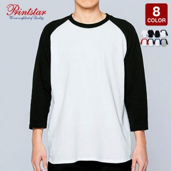 5.6オンス ヘビーウェイトベースボールTシャツ(男女兼用) 3/4スリーブ