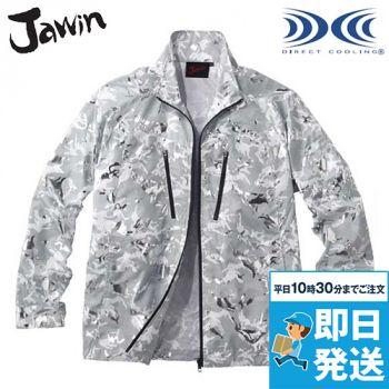 自重堂 54050 [春夏用]JAWIN 空調服 迷彩 長袖ブルゾン ポリ100%