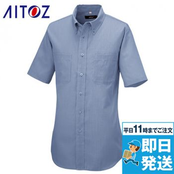 AZ50402 アイトス 半袖ボタンダウンシャツ(男女兼用)