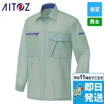 AZ235 アイトス イエッち!おすすめ! 長袖シャツ(男女兼用/清涼素)