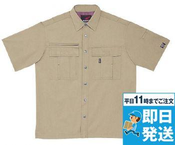 [着動楽]作業服 半袖シャツ 制電 TC