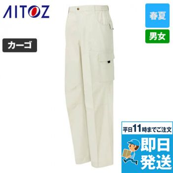 AZ-3984 アイトス/アジト カーゴ