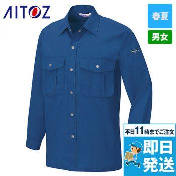 AZ595 アイトス 帯電防止ベストT/Cライトツイルシャツ/長袖(薄地) 春夏
