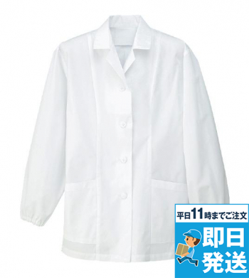 [アイトス]飲食 調理白衣 衿付き長袖(