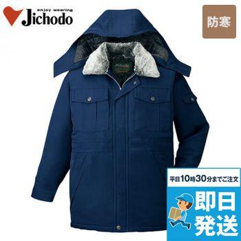 エコ防寒コート(フード付き・取り外し可能)