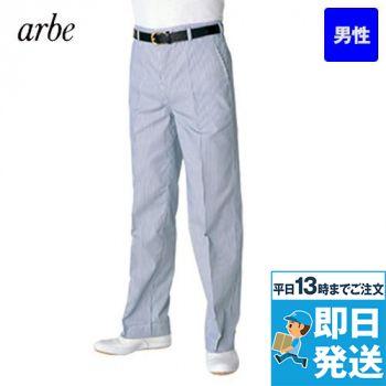 AS-119 チトセ(アルベ) コックノータックズボン(男性用)
